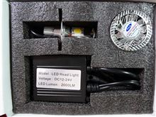 900SL スーパ-ライトAutoSite 2000Lm H4 LEDバイク用ヘッドライトの単体画像
