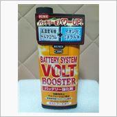 KURE / 呉工業 BATTERY SYSTEM VOLT BOOSTER