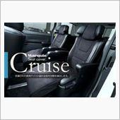 Marquis(マーキー) アルカンターラ調シートカバー Cruise(クルーズ)