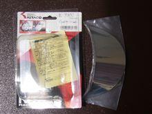 DAX株式会社 キタコ ヘッドライトバイザー 70mm 130パイ用  通称:ピヨピヨの単体画像