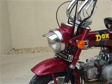 DAX株式会社 キタコ ヘッドライトバイザー 70mm 130パイ用  通称:ピヨピヨの全体画像