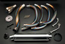 750RSNITRO RACING 4in1 手曲げフルチタンEXマフラー(ショートテール)の全体画像