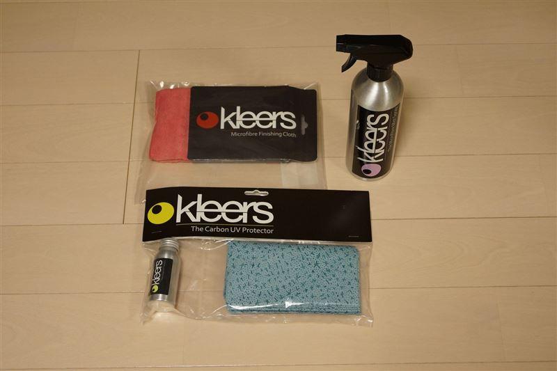 Kleers カーボンUVプロテクター