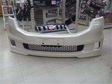 ステップワゴンホンダ(純正) RG後期型 スパーダ用フロントバンパーの単体画像