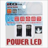 RACING GEAR POWER LED T10 6500K RGH-P139