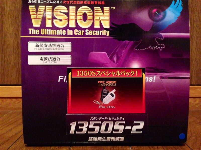 KIRAMEK VISION VISION 1350S
