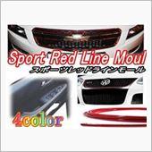 AUTOMAX izumi スポーツレッドラインモール