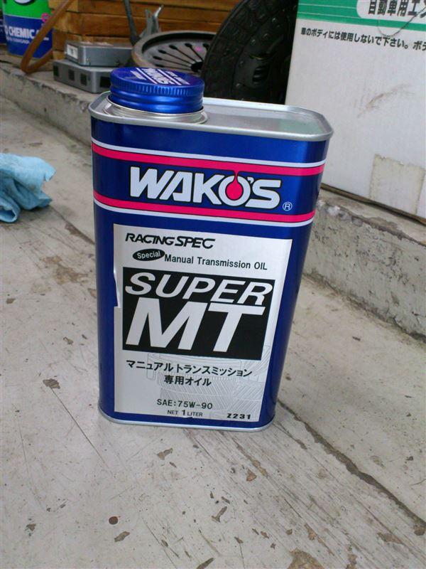 WAKO'S Special Manual Transmission OIL SUPER MT 75W-90