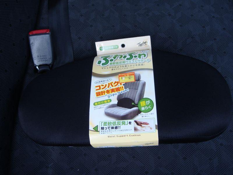 Tomboy / 錦産業 低反発ウレタン ウエストサポートクッション