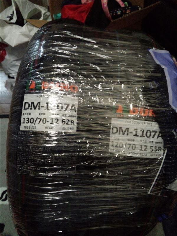 DURO DM1107A