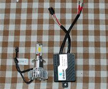 フォーサイト不明 2000ルーメン 高輝度LEDヘッドライトキット H7の単体画像
