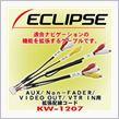 ECLIPSE KW-1207