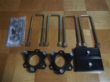 """タコマFAT BOB'S 2.5"""" Lift Kit w/ Rear Blocksの単体画像"""