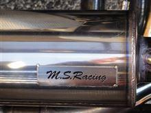 512TRMSレーシング マフラーの単体画像