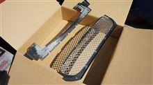 3シリーズ ツーリングBMW(純正) フロントロアグリルの単体画像