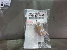 Toyota 84921-60100-A2 Power Seat Switch Knob