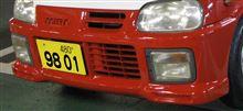 ミラバンダイハツ(純正) L5xxのTRXX系後期Fバンパー 高速の赤(ハイスピードレッド)=ダイハツ純正カラーR06の単体画像