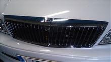 セフィーロワゴン日産(純正) VIPセレクション フロントグリルの単体画像