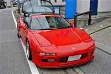 NSXRFY / RACING FACTORY YAMAMOTO フロントリップスポイラーの全体画像