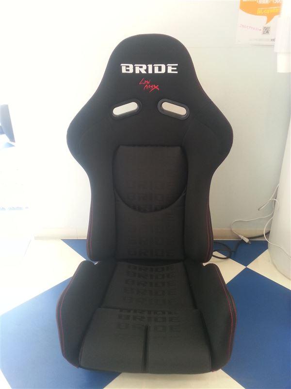 BRIDE GIASⅡ