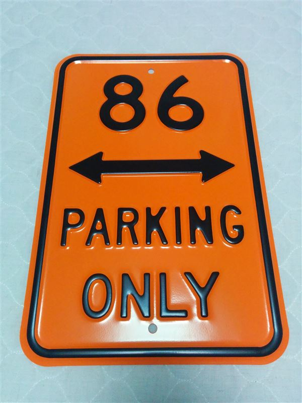Signs 4 Fun S4COG That Good Gulf Gasoline Small Parking Sign