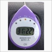 監修  日本気象協会 携帯型熱中症計  見守りっち