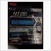 Kashimura GL-11 クロック・サーモ ブラック