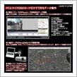 Broadwatch Gセンサー Wカメラ ドライブ レコーダー