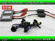 ランサー ラリーアートオーエスパフォーマンス / O.S.Performance HIDキット 55W 6000K H7の単体画像