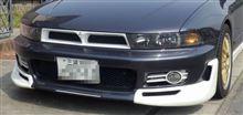 レグナム三菱自動車(純正) フロントスポイラーの単体画像