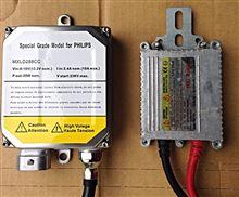 パサート ワゴンPHILIPS Philips MXLD288CC 35W 6000Kの単体画像