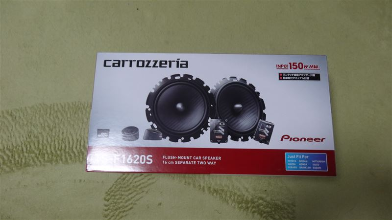 PIONEER / carrozzeria carrozzeria TS-F1620S