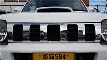 AZ-オフロードスズキ(純正) 9型クロスアドベンチャー装着フロントメッキグリルの単体画像