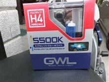 CB1000RMIRAREED S1409 GHL エクセレントブルーホワイトバルブ H4 5500Kの単体画像