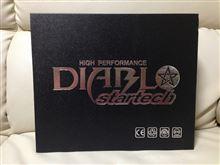ドラッグスター400ノーブランド バイク用HIDフルキット 35W H4 (Hi/Low切替式)4300K 最新ICデジタルチップバラスト採用の単体画像