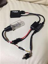 ドラッグスター400ノーブランド バイク用HIDフルキット 35W H4 (Hi/Low切替式)4300K 最新ICデジタルチップバラスト採用の全体画像