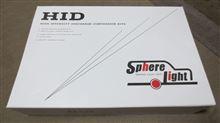 ミラ クラシックSphere Light 35W 超薄型バラストフルキット 8000K H4の単体画像