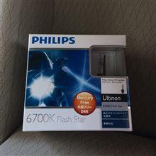 ベルタPHILIPS Ultinon Flash star 6700Kの単体画像