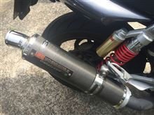 CB400 SUPER FOUR HYPER VTEC spec3ヨシムラ サイクロン スリップオンマフラーの単体画像