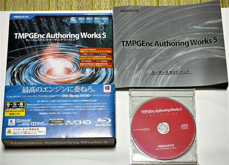 tmpgenc authoring works 5 crack free download