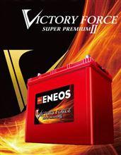 VICTORY FORCE SUPER PREMIUM Ⅱ VFL-125D26L