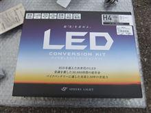 CB650FSphere Light バイク用LEDコンヴァージョンキット H4タイプ(SHBPC060) の単体画像