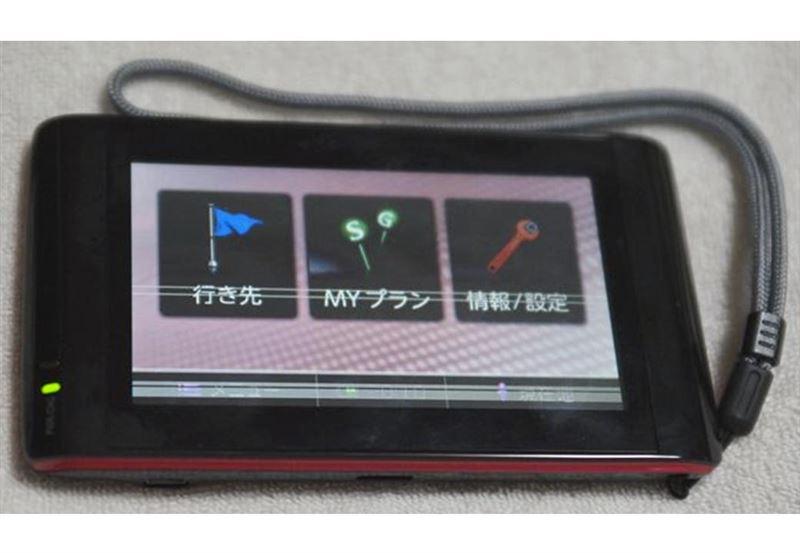 Panasonic CN-MH01L