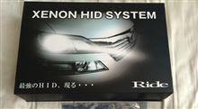 ピクシススペースカスタムRIDE / INEX RIDE HIDキット HB3 55W ハイビームの単体画像
