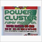 POWER CLUSTER 0W-40 スーパーレーシング BWI SP Mモデル専用