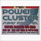 POWER CLUSTER 0W-30 スーパーレーシング BWI SP Mモデル専用