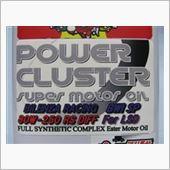 POWER CLUSTER ビレンザ レーシング 80W-250 RS デフ For LSD BWIスペシャル