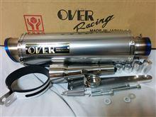 スポーツシティ 250ieオーヴァーレーシング(OVER RACING)  GPパフォーマンス ステンチタンスリップオン SPORTCITY250[スポーツシティー] 13-912-01 の単体画像