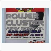 POWER CLUSTER POWER CLUSTER BiLENZA ビレンザ  RACING レーシング 80W-140 RS デフ オイル BWIスペシャル For BMW Mモデル