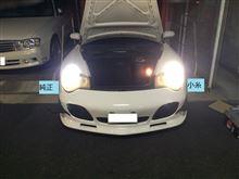 911 (クーペ)KOITO / 小糸製作所 ハイパワーHIDバルブ D2S プロジェクタータイプヘッドランプ用 P35210の全体画像